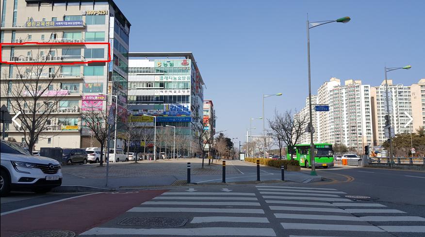 대전반석침례교회 전경_1